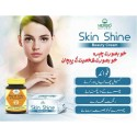 Skin Shine Beauty Cream